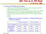 gol test up to 100 mrad j ye et al smu
