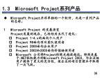 1 3 microsoft project