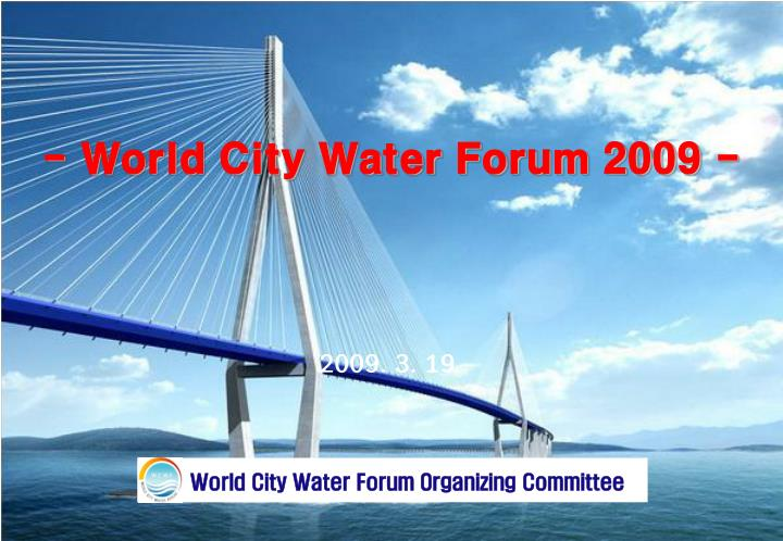 - World City Water Forum 2009 -