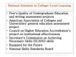 national attention to college level learning