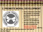 2 promote moral development