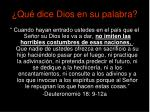 qu dice dios en su palabra