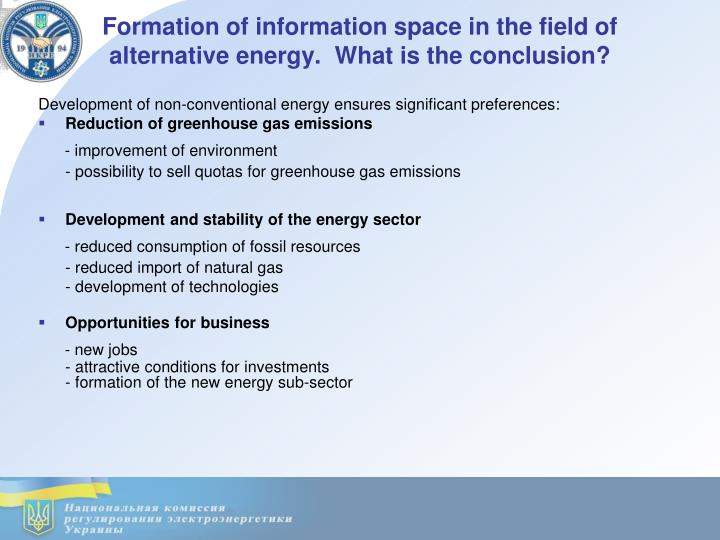 Formation of information space in the field of alternative energy.  What is the conclusion?