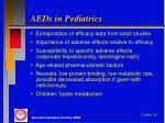 aeds in pediatrics