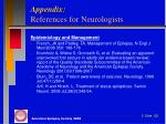 appendix references for neurologists1