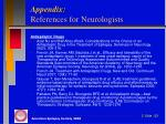 appendix references for neurologists2
