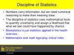 discipline of statistics1