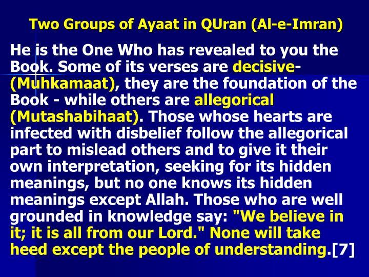 Two groups of ayaat in quran al e imran