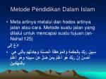 metode pendidikan dalam islam