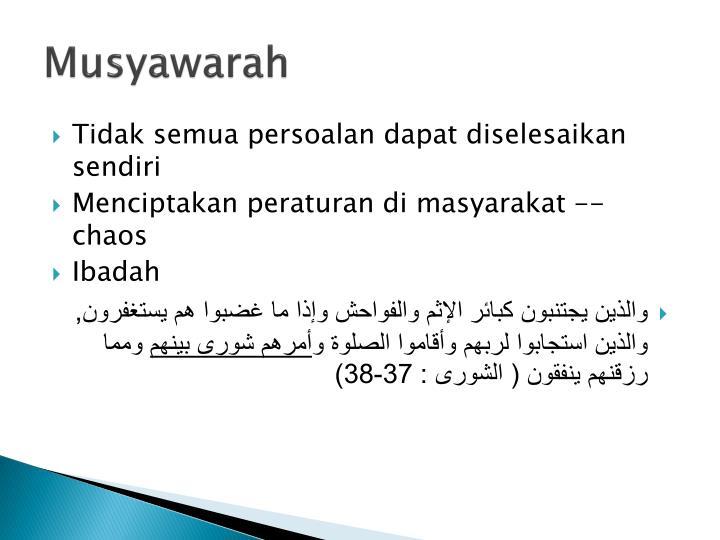 Musyawarah