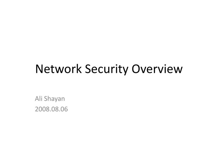 network security overview n.