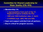 committee for shared leadership for water quality csl wq