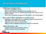2014 plans and beyond