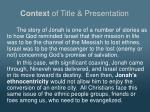 context of title presentation