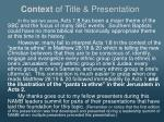 context of title presentation2