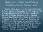 religion in usa in the 1950s a consideration of conversions
