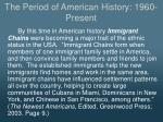 the period of american history 1960 present