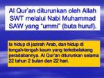 al qur an diturunkan oleh allah swt melalui nabi muhammad saw yang ummi buta huruf