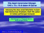 kita dapat menemukan bilangan 1040 x 19 x 19 di dalam al qur an