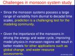challenges in monsoon system study2