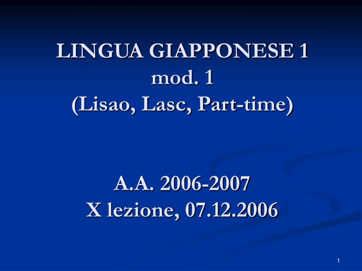LINGUA GIAPPONESE 1