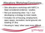 allocations workshop conclusions