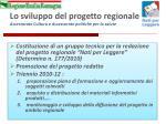 lo sviluppo del progetto regionale assessorato cultura e assessorato politiche per la salute