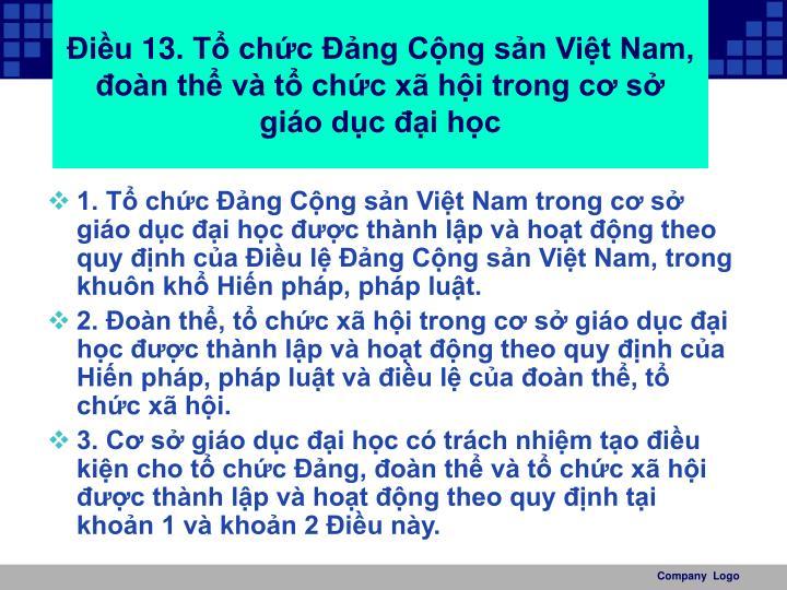 Điều 13. Tổ chức Đảng Cộng sản Việt Nam, đoàn thể và tổ chức xã hội trong cơ sở giáo dục đại học