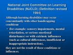 national joint committee on learning disabilities njcld definition revised 19941