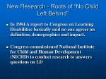 new research roots of no child left behind