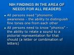nih findings in the area of needs for all readers