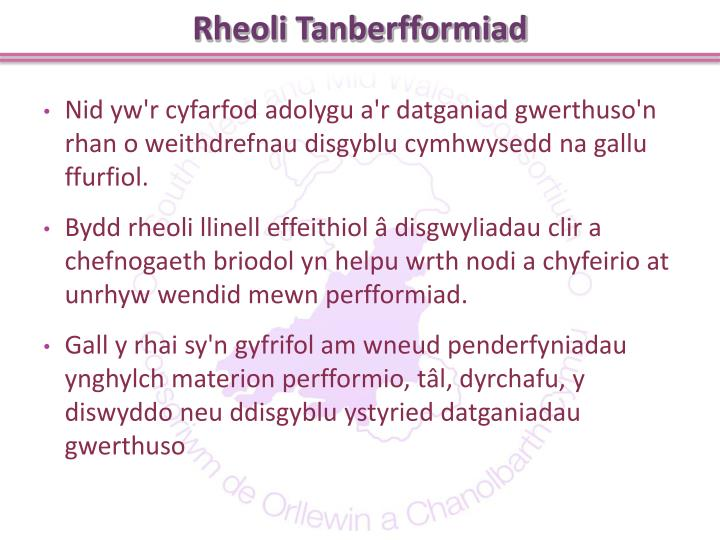 Rheoli Tanberfformiad