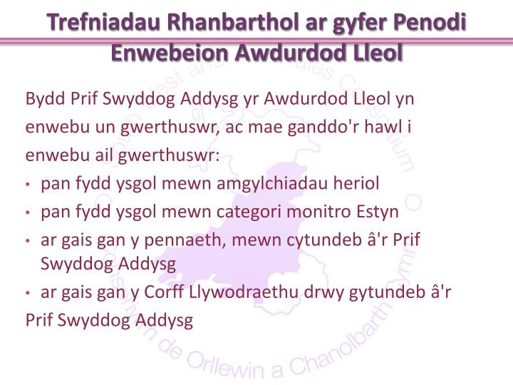 Trefniadau Rhanbarthol ar gyfer Penodi Enwebeion Awdurdod Lleol