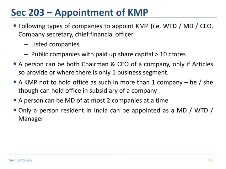 Sec 203 – Appointment of KMP