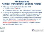 nih roadmap clinical translational science awards
