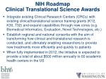 nih roadmap clinical translational science awards1