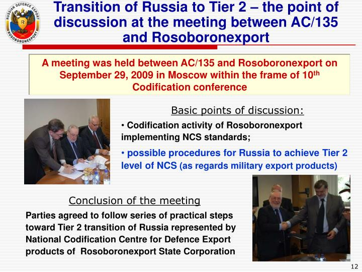 Transition of Russia to Tier 2 – the point of discussion at the meeting between AC/135 and Rosoboronexport