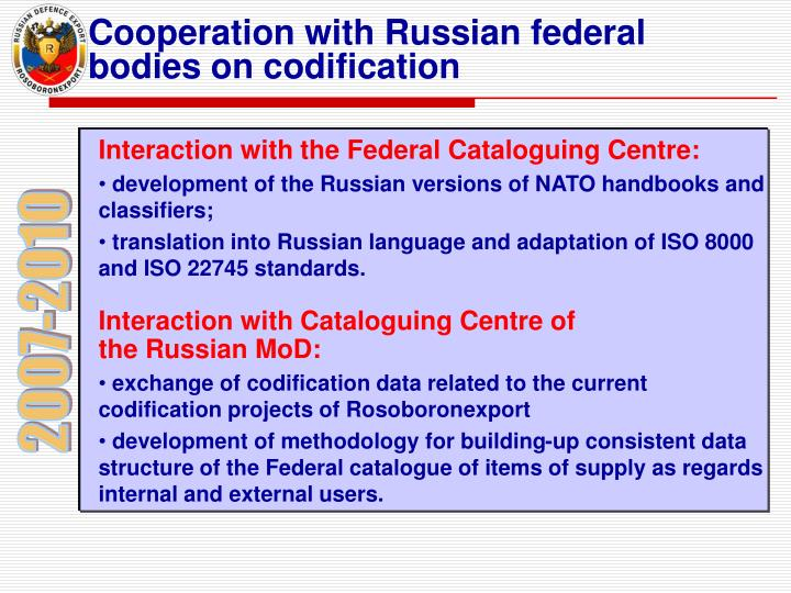 Cooperation with Russian federal bodies on codification