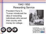1942 1950 rewarding service