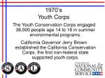 1970 s youth corps
