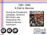 1991 1992 a call to service