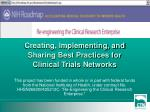 creating implementing and sharing best practices for clinical trials networks