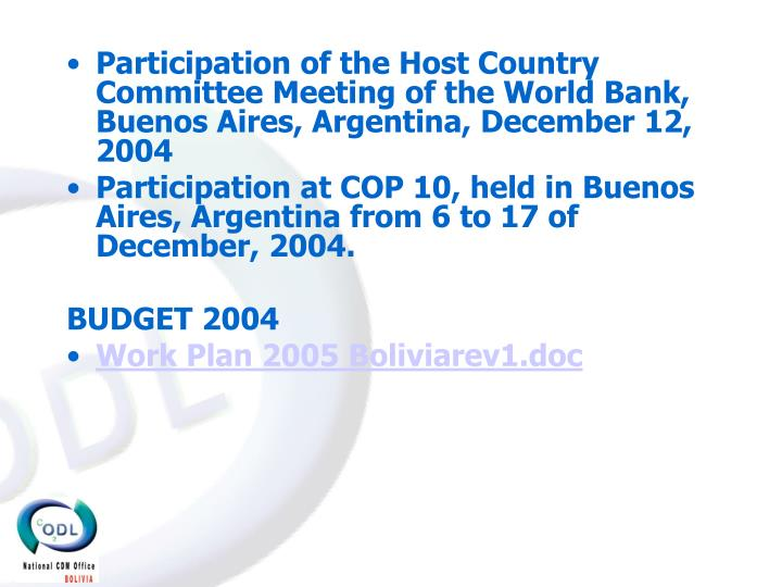 Participation of the Host Country Committee Meeting of the World Bank, Buenos Aires, Argentina, December 12, 2004