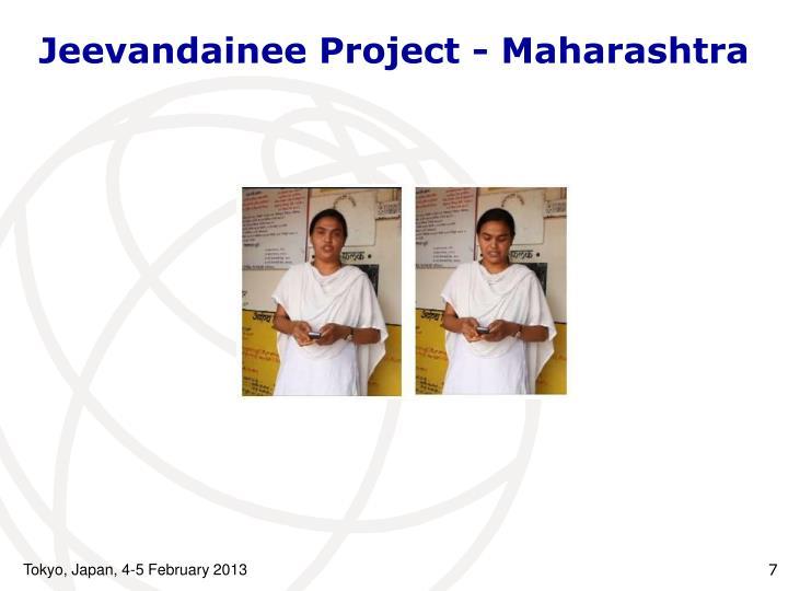 Jeevandainee Project - Maharashtra
