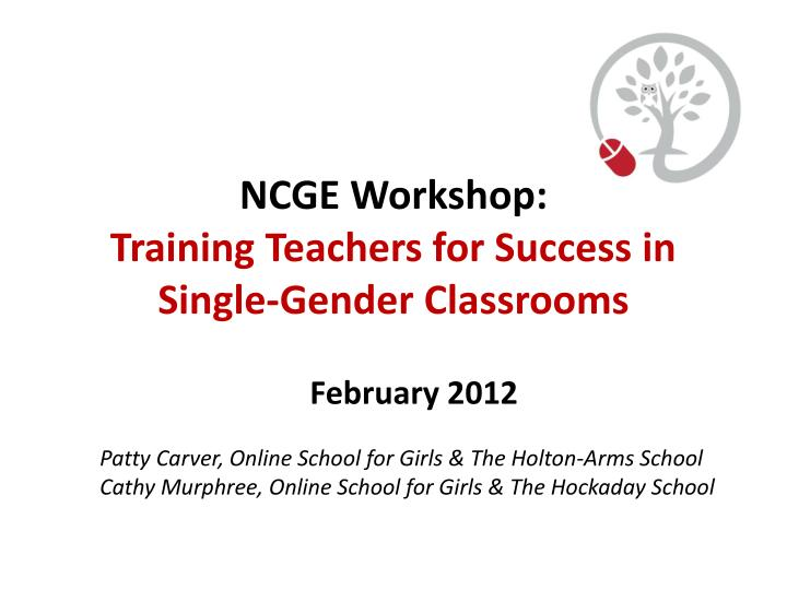 ncge workshop training teachers for success in single gender classrooms n.