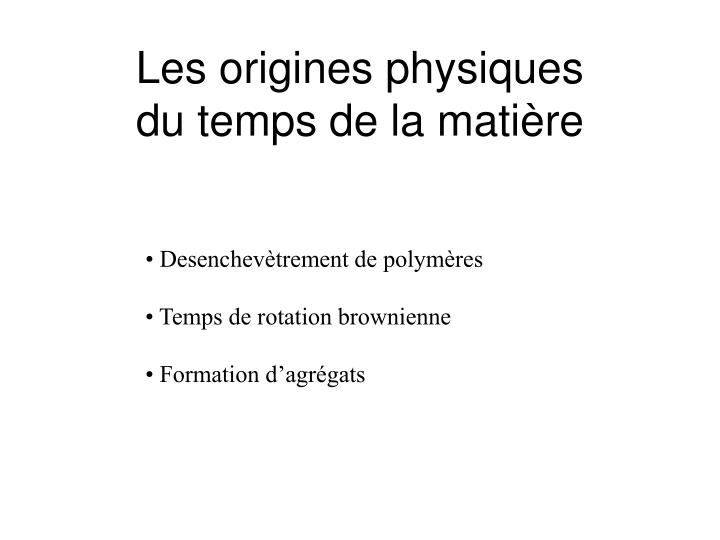 Les origines physiques