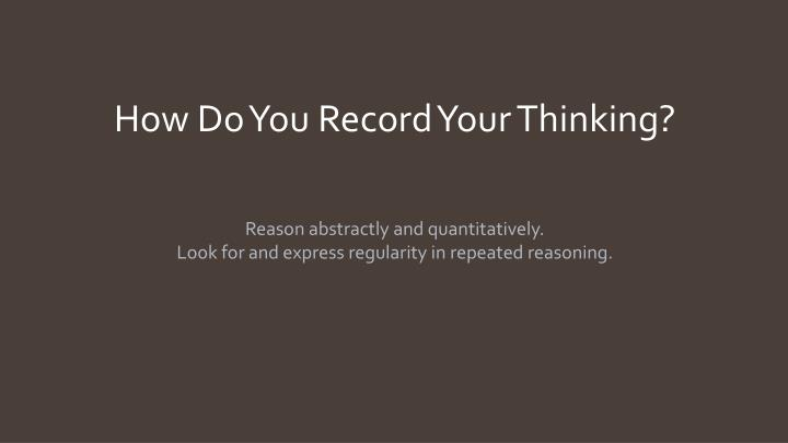 How Do You Record Your Thinking?