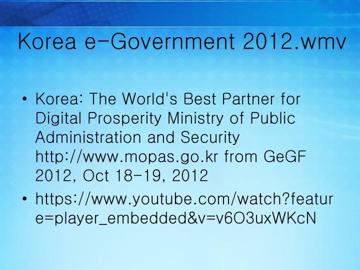 Korea e government 2012 wmv