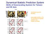dynamical statistic prediction system skills of downscaling system for taiwan and se asia