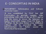 e consortias in india